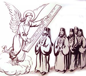 επισκοποι